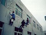 外墙裂缝防水修补