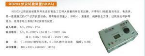 XD203伏安特性試驗儀
