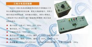 XD900三相大电流试验器