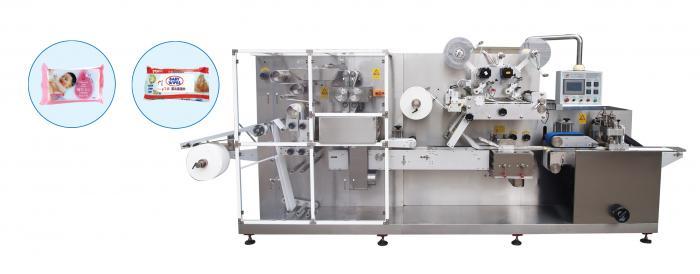 ZL-1300B全自动往复式湿巾折叠&包装机