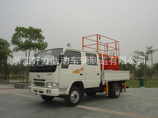 SJQ系列汽车车载升降平台
