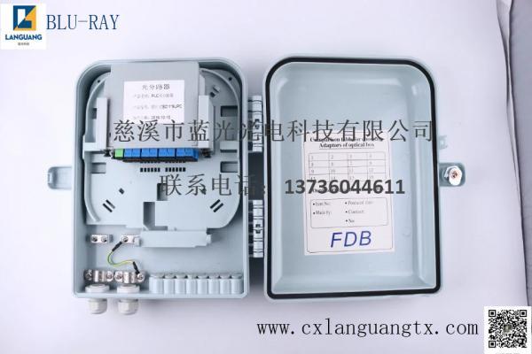 16芯光纤分纤箱