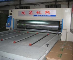 服装纸箱生产设备