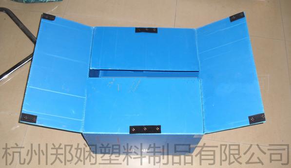 紙箱式周轉箱