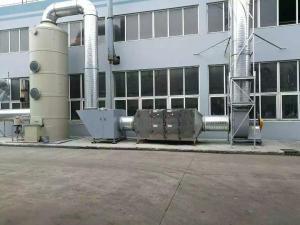 等离子光解废气除臭净化器3