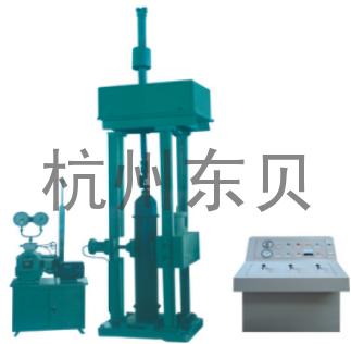 B-WS-1氣瓶水壓試驗裝置