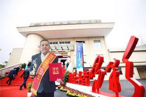 2018年度衢州市市長特別獎