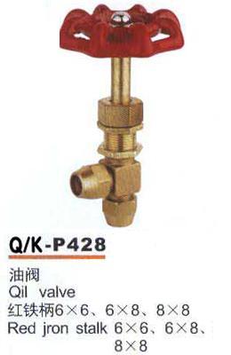 QK-P428