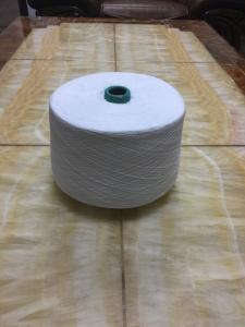 涤纶竹节纱50s