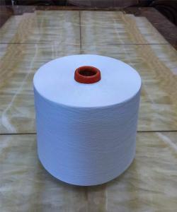 竹纤维21s(赛络纺)