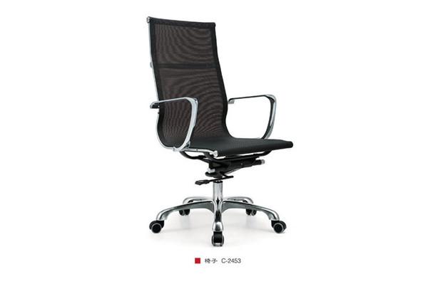 椅子 C-2453