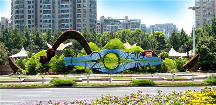 G20主题雕塑