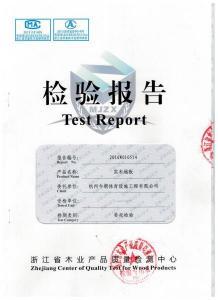 枫木面板检测报告1