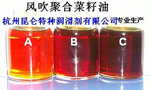 菜籽油系列衍生产品3