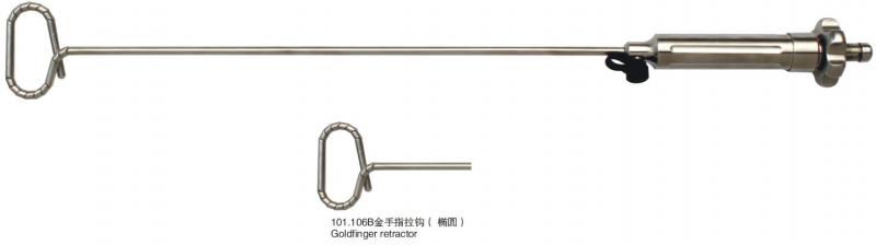 101.106B 金手指拉鉤