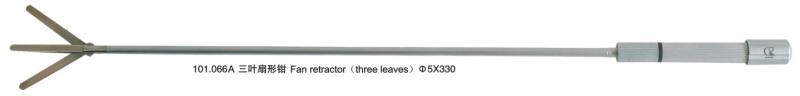 101.066A 三葉扇形鉗