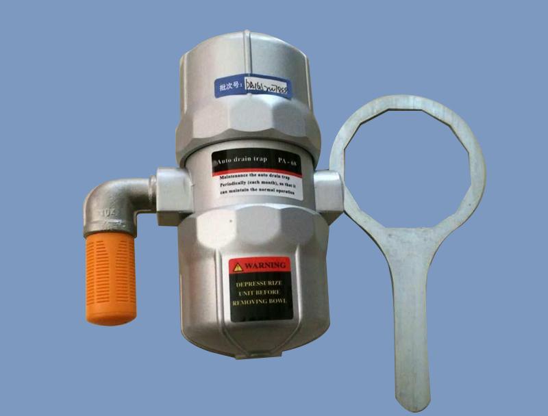 气动式排水阀