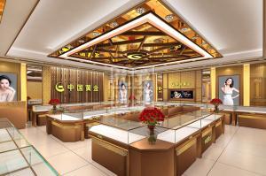 祁东中国黄金2