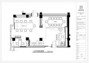 宁波设计机构