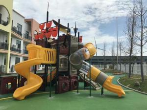 海宁市黄湾镇(尖山新区)中心幼儿园