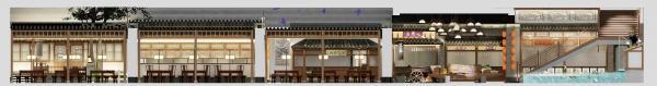 南京-紫腾大院