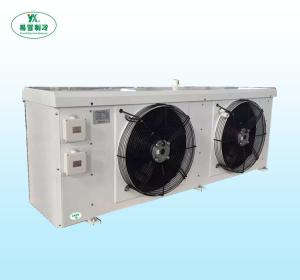 air cooler2