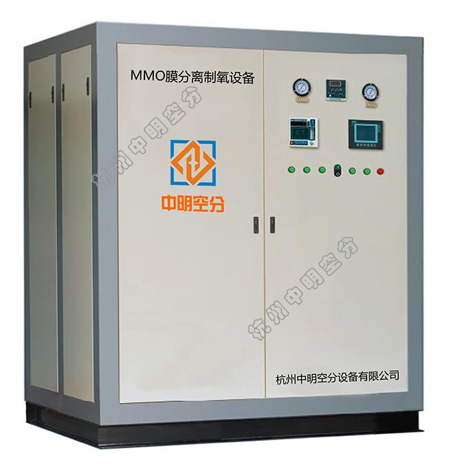 MMO-膜分离制氧设备