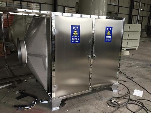 光氧催化廢氣凈化設備