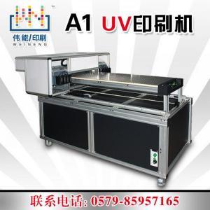 A1UV印刷机1