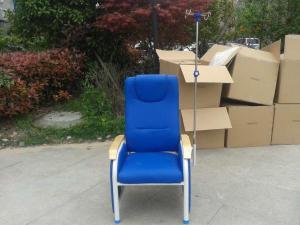 SY-088-2输液椅