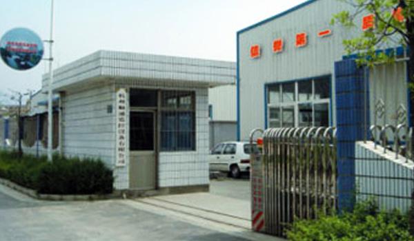 杭州顺通监控设备有限公司