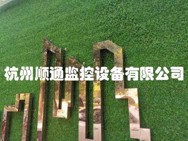 草皮景观围栏