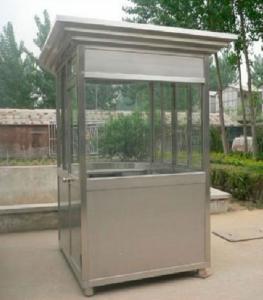 杭州友成金属制品有限公司YC-131
