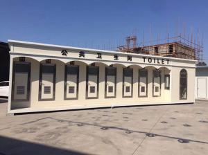 杭州友成金属制品有限公司YC-118