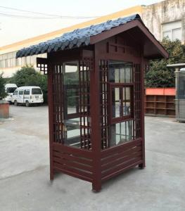 杭州友成金屬制品有限公司YC-89