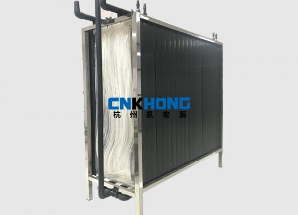 KHMBRMD 系列帘式膜堆