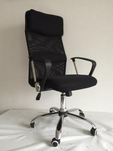 辦公椅 office chair