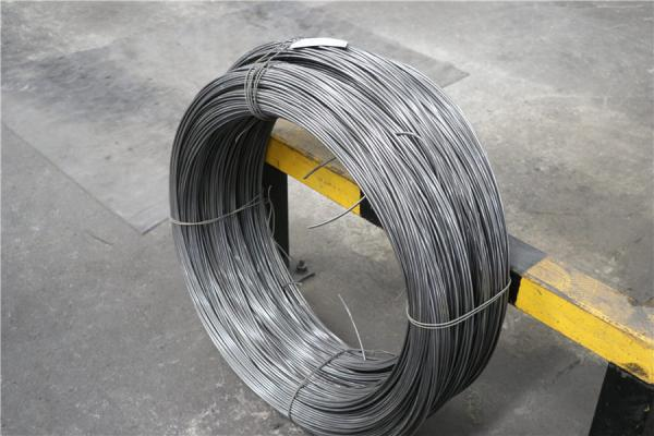 CHAIN MATERIAL