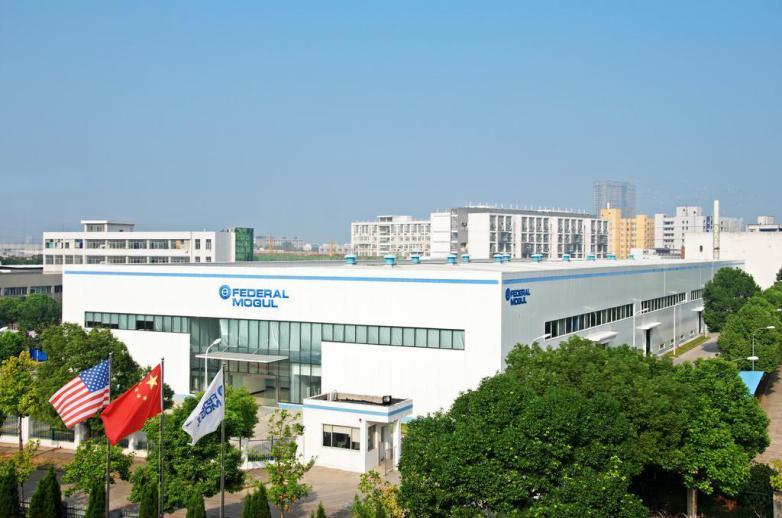 辉门(南昌)密封件系统有限公司