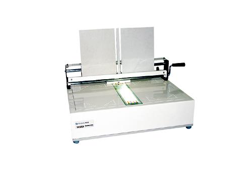 SK530A 精装书壳机