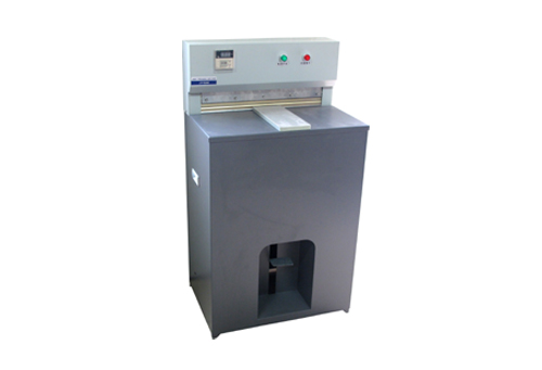 JY520 精装压槽机