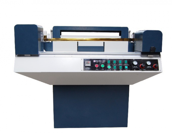 WD-2HY  Album polishing and gilding machine