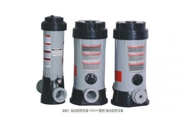 AQUA爱克4-9磅水力投药器