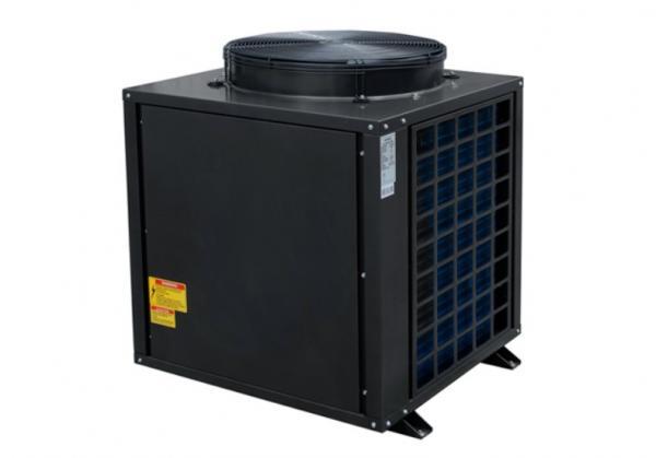 Calorex 2-8HP 制冷机