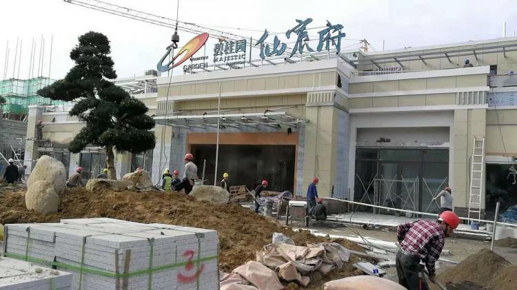 台州仙居碧桂园仙宸府室外泳池设备工程
