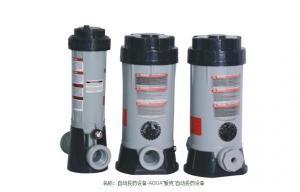 AQUA愛克4-9磅水力投藥器