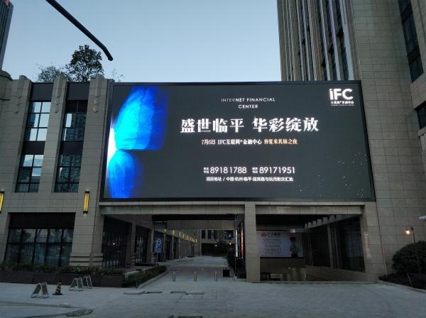 杭州临平IFC大厦