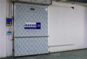 杭州食享會科技有限公司