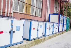杭州五豐聯合肉類冷藏有限公司