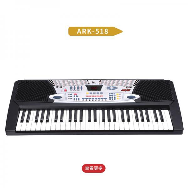 ARK-518